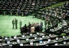 رد صلاحیت برخی نمایندگان اصولگرا و اصلاحطلب مجلس