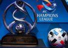 خبر شوکه کننده برای فوتبال ایران/ میزبانی در آسیا سلب میشود!
