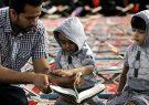 کاهش تمایل به تربیت دینی فرزندان؛ چرا؟