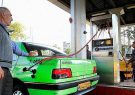طرح ملی دوگانه سوز کردن رایگان خودروها آغاز شد