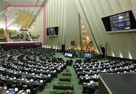 انتخاب نمایندگان خانه ملت و مطالبات مردم در کهگیلویه و بویراحمد