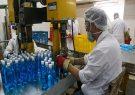 احیای کارخانه الکل یاسوج پس از ۱۰ سال تعطیلی با حمایت دستگاه قضایی