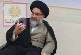 نظام جمهوری اسلامی، تنها کشور دارای رهبران و آرمان های الهی و معنوی