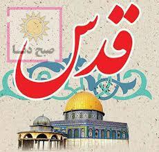 تاجگردون: قلب ملت ایران با مردم مظلوم فلسطین است