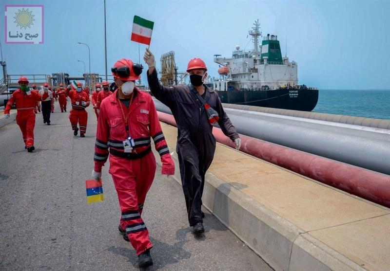 نیویورک تایمز: ونزوئلا ورود نفتکشهای ایران را جشن گرفت