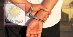 سارق حرفه ای گچساران دستگیر شد