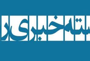 لاریجانی: تکرار «فساد فساد» علیه نمایندگان همان «بگم بگم» سابق است / روایت آشنا از تایید صلاحیت «بهزاد نبوی» در مجلس ششم / سوالات احمد مازنی درباره اعدام سلاطین