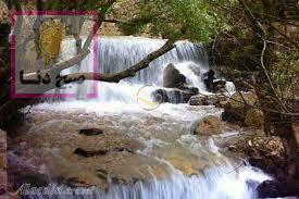 آبشار یاسوج، اصلی ترین جاذبه گردشگری