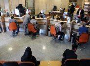 مهلت ثبت نام متقاضیان تسهیلات کرونا در کهگیلویه و بویراحمد اعلام شد
