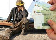 سامانه جدید بیمه بیکاری در کهگیلویه و بویراحمد اعلام شد