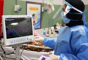 افزایش ۵ برابری بیماران کرونایی بستری در بیمارستانهای کهگیلویه و بویراحمد