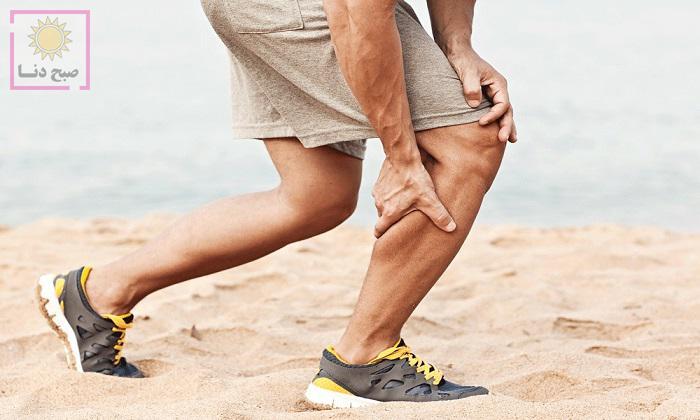 ۸ روش برای تسکین گرفتگیهای عضلانی