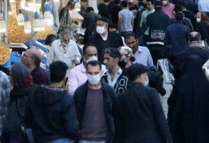 ۲۵۹۸ ابتلا و ۲۱۵ فوتی جدید کرونا در ۲۴ ساعت گذشته / بیش از ۴هزار کرونایی در وضعیت حاد قرار دارند