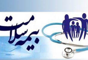 تخفیف بیمه برای افرادی که مراقب سلامت خود هستند