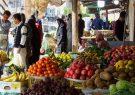افزایش ۲۷درصدی قیمت کالاهای اساسی در یک ماه اخیر/ کاهش قدرت خرید مردم گچساران