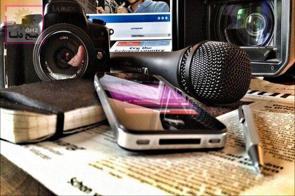 قریب به ۱۰ خبرنگار کهگیلویه و بویراحمدی به کرونا مبتلا شدند