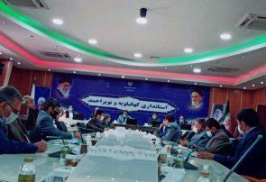 اشتغالزایی در چرام با توسعه صنعت گردشگری ایجاد می شود