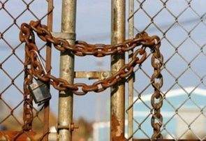 مصادره ۱۰ واحد صنعتی مستقر در شهرکهای صنعتی کهگیلویه و بویراحمد توسط بانکها
