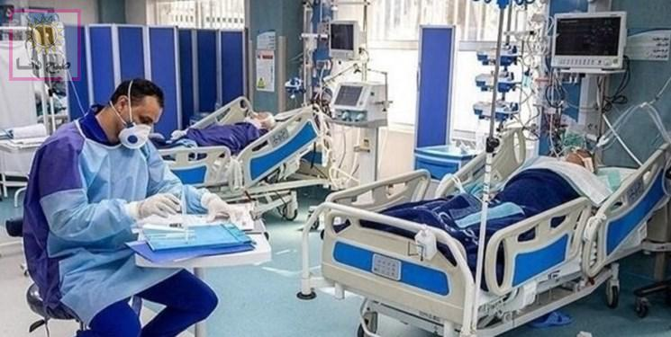 صعود دوباره مبتلایان روزانه کرونا/ ۱۴۴ بیمار کرونا جان خود را از دست دادند/کهگیلویه و بویراحمد همچنان در وضعیت هشدار