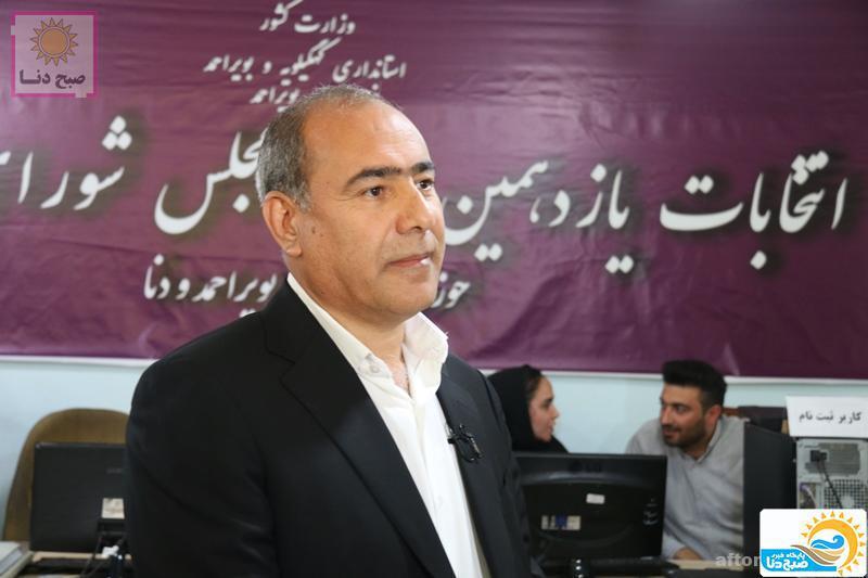 اولین کاندیدای اصلاحطلب در بویراحمد ثبتنام کرد