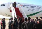 حسن روحانی رئیس جمهور ایران عازم توکیو شد